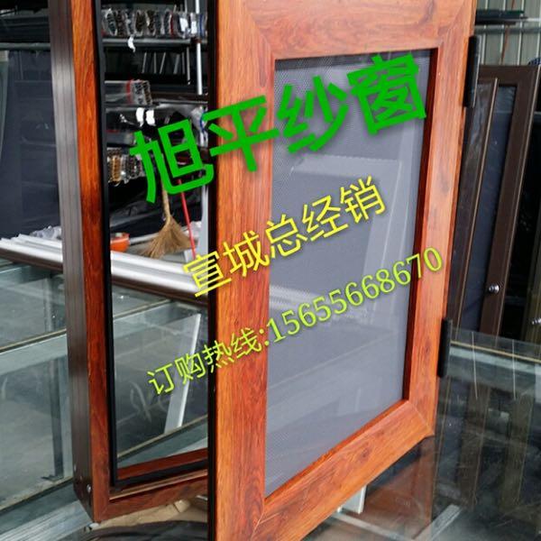 王宏伟 最新采购和商业信息