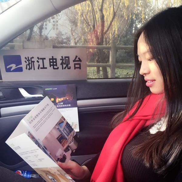 杨轶茜 最新采购和商业信息