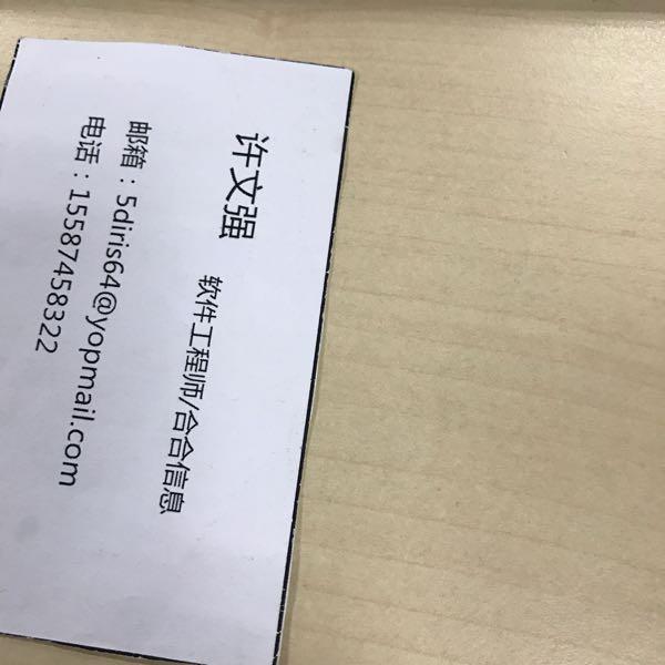 李的 最新采购和商业信息