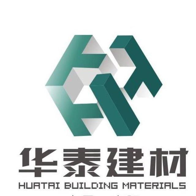 吴涛 最新采购和商业信息