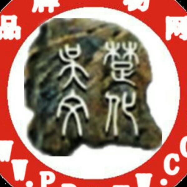 吴楚文化 最新采购和商业信息
