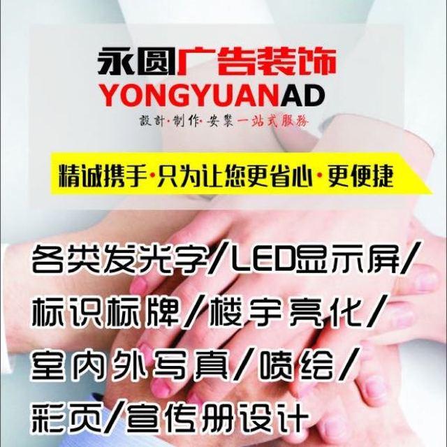 崔元涛 最新采购和商业信息