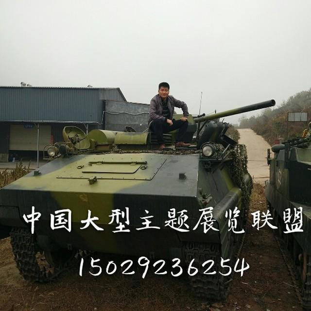 魏玉龙 最新采购和商业信息