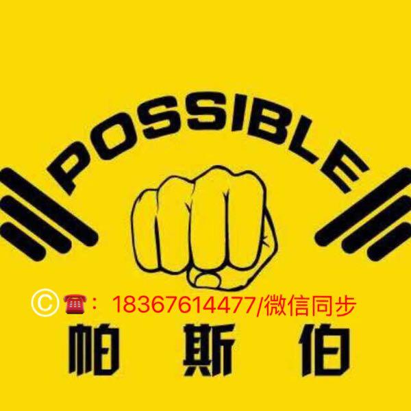 黃飛鴻 最新采购和商业信息