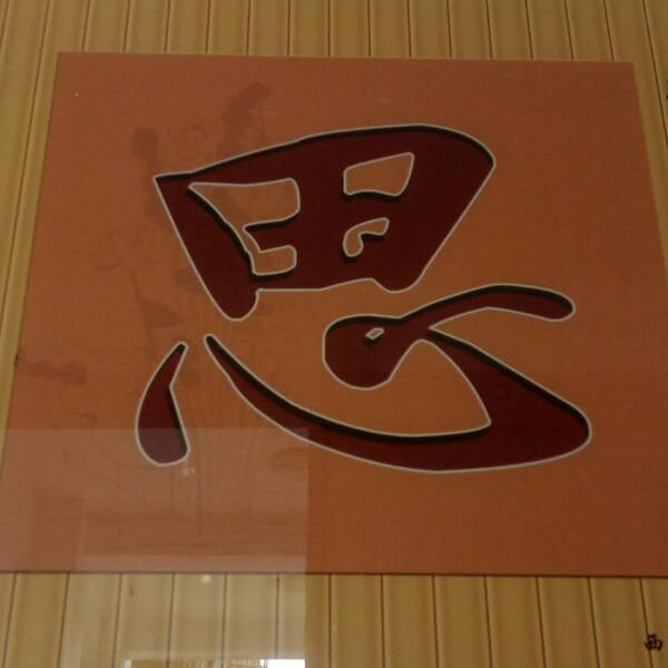 杨飞 最新采购和商业信息