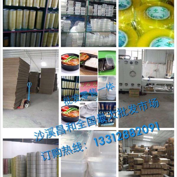 陈莉萍 最新采购和商业信息