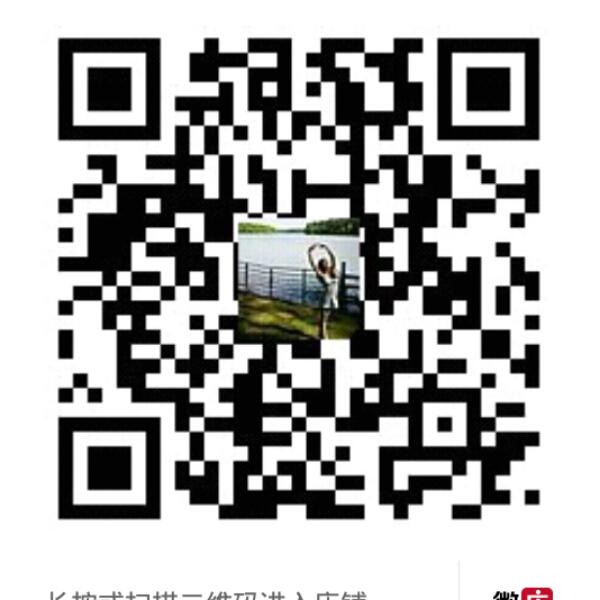杨翠 最新采购和商业信息