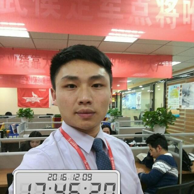王志 最新采购和商业信息