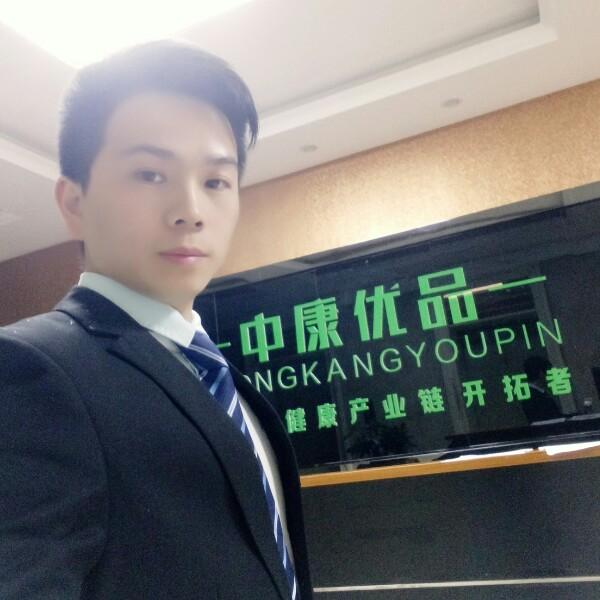 王光斌 最新采购和商业信息