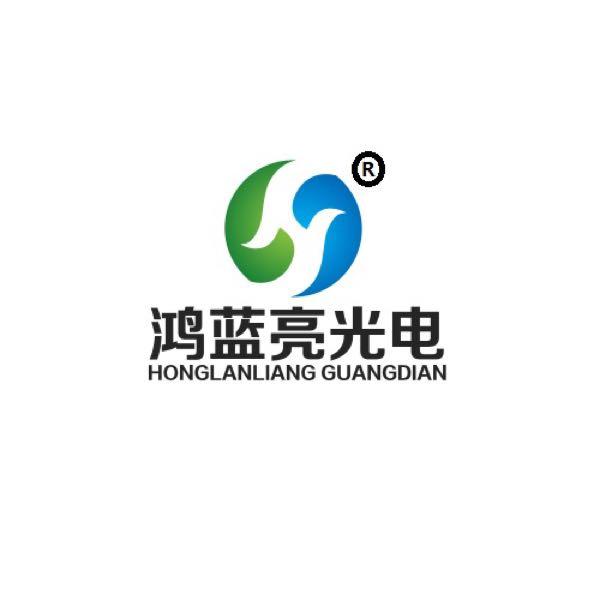来自陈**发布的公司动态信息:... - 深圳市鸿蓝亮光电科技有限公司