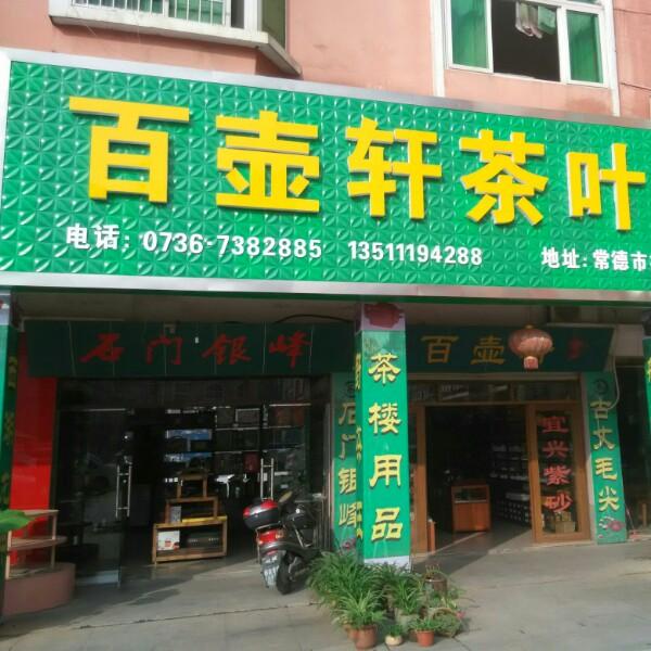 吃陈玉香 最新采购和商业信息