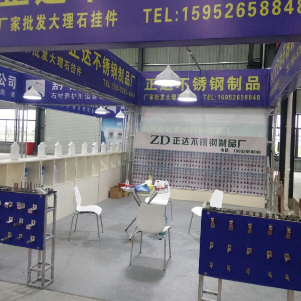 刘丽 最新采购和商业信息