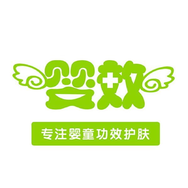 李国庆 最新采购和商业信息