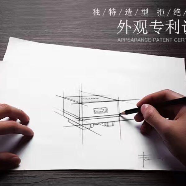 赵四全 最新采购和商业信息