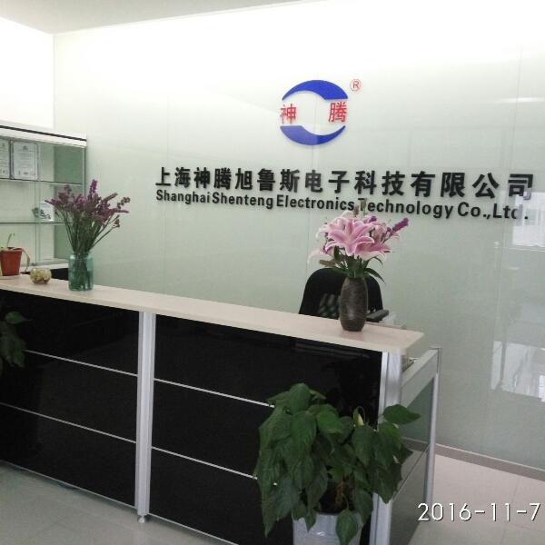李仁明 最新采购和商业信息