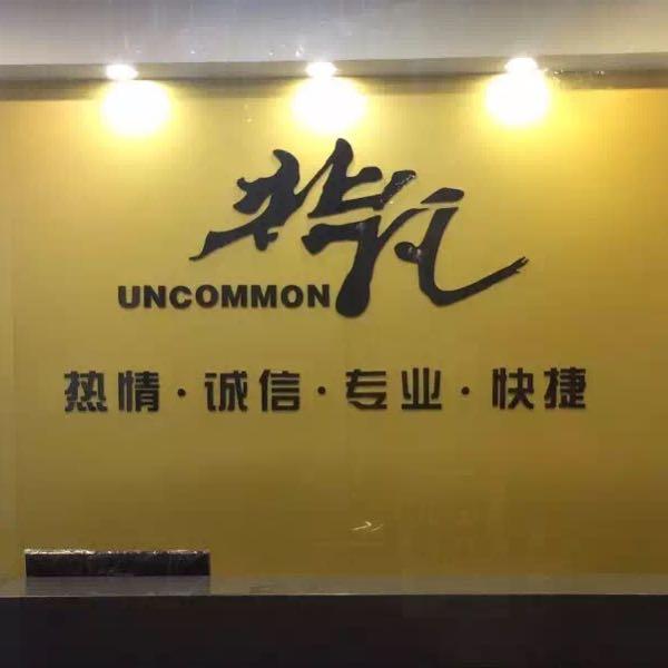 李陈良 最新采购和商业信息