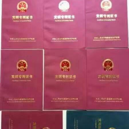 来自饶**发布的商务合作信息:我的分子蒸馏设备,不用电,物理脱酸, 生... - 广州宸环信息科技有限公司