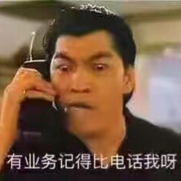 刘志扬 最新采购和商业信息