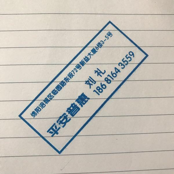来自刘礼发布的招聘信息:中国平安普惠绵阳分公司。 招聘:信贷经理... - 平安普惠融资担保有限公司