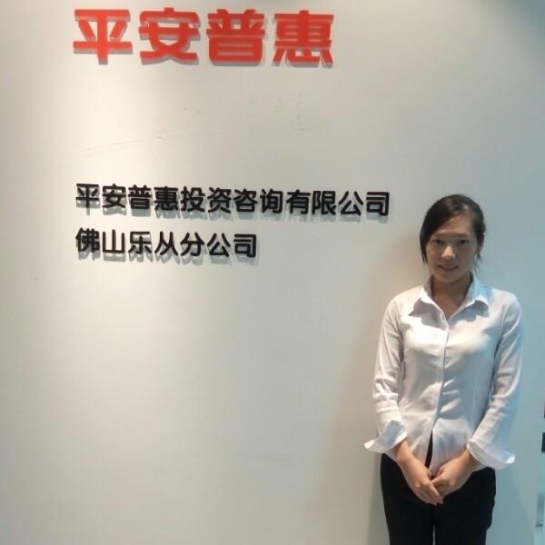 龙春媛 最新采购和商业信息