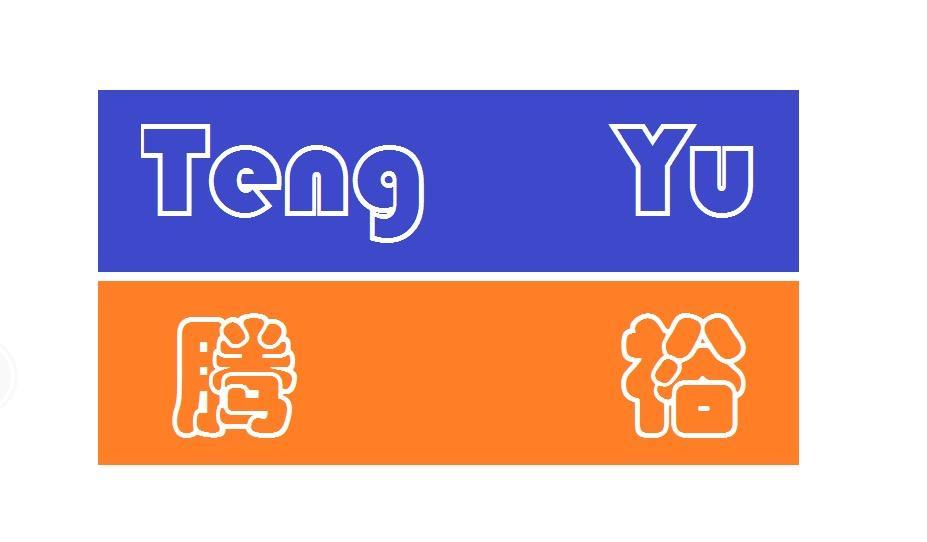 东莞市奥腾照明科技有限公司 最新采购和商业信息
