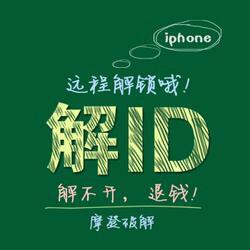 高文达 最新采购和商业信息