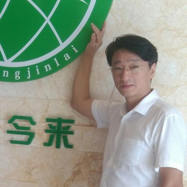 王建涛 最新采购和商业信息