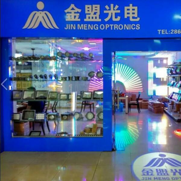 蒙瑜 最新采购和商业信息