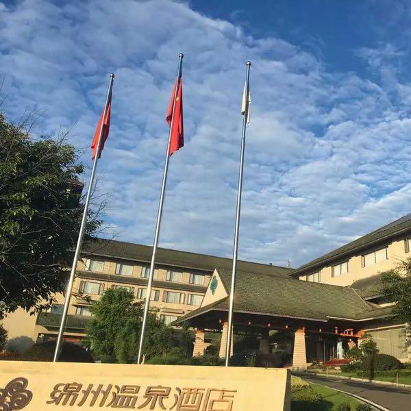 刘浩然 最新采购和商业信息