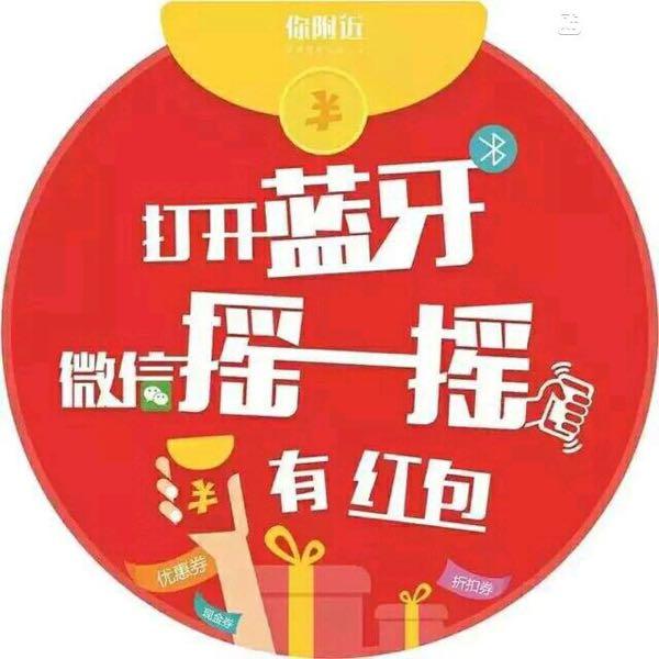 谷鹏 最新采购和商业信息