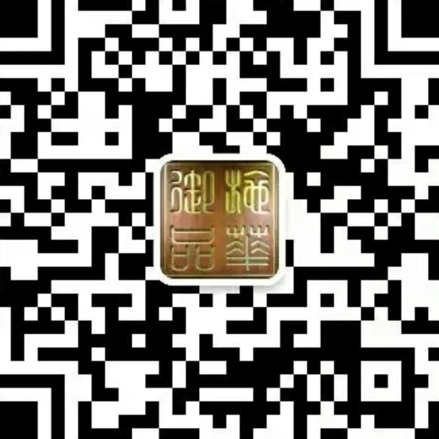 王贵生 最新采购和商业信息