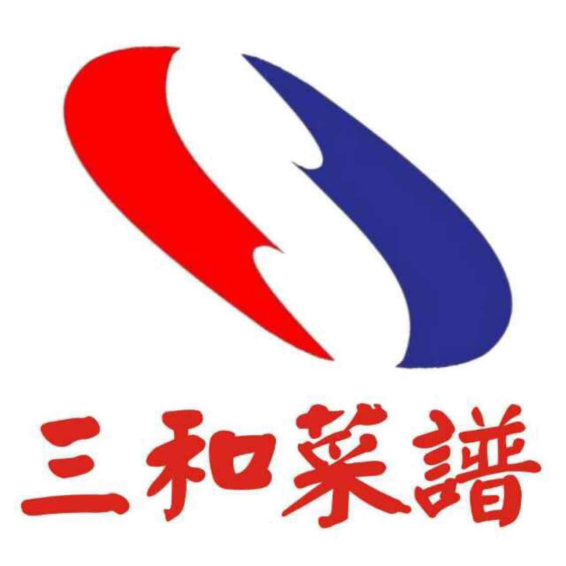 李青松 最新采购和商业信息
