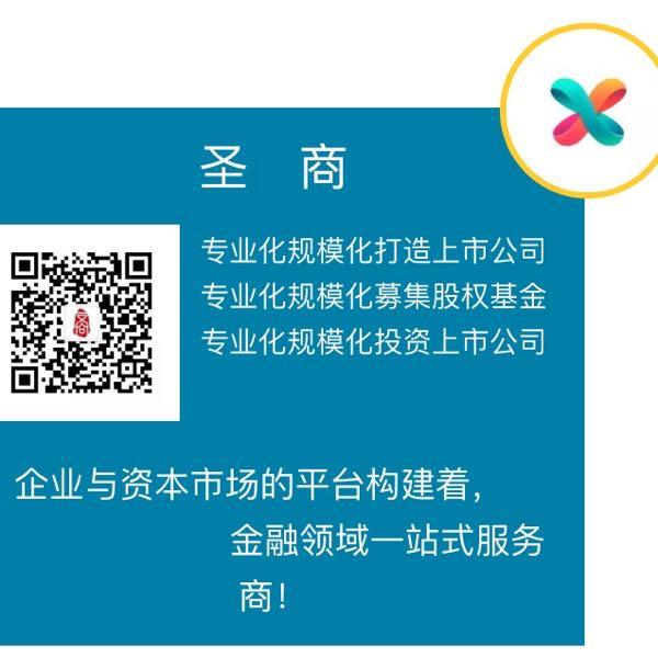 李宏 最新采购和商业信息