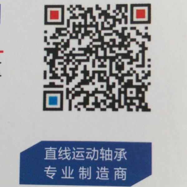 周芳文 最新采购和商业信息