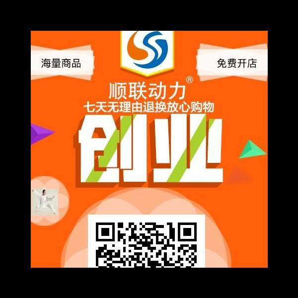 胡亚飞 最新采购和商业信息