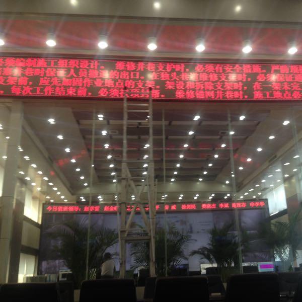 许鑫磊 最新采购和商业信息