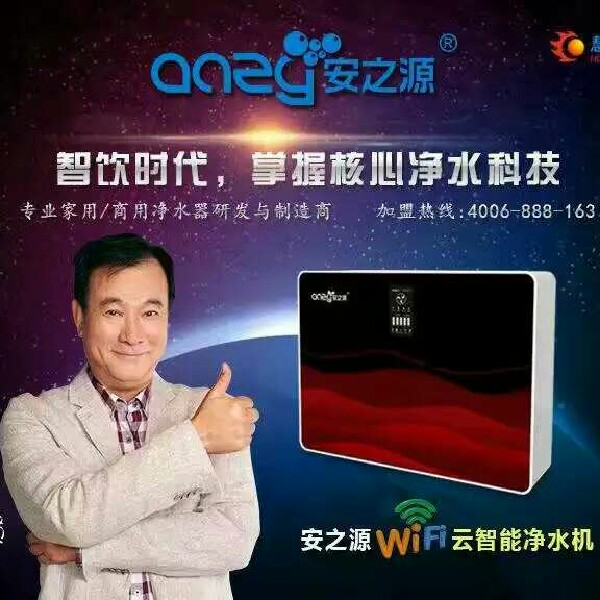 王琦 最新采购和商业信息