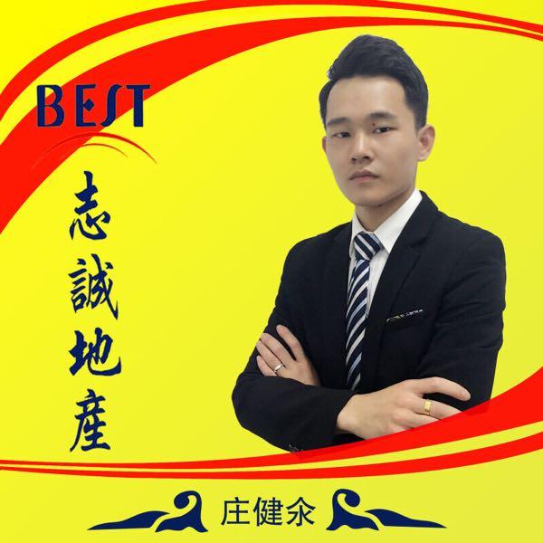 庄健氽 最新采购和商业信息