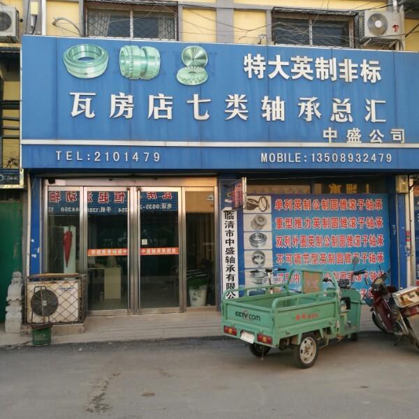 丰百平 最新采购和商业信息