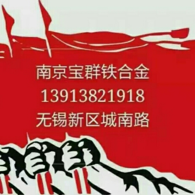 刘佩 最新采购和商业信息