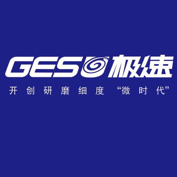 王永宁 最新采购和商业信息