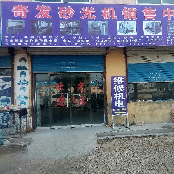 李伟伟 最新采购和商业信息