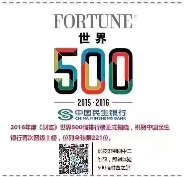中国民生银行股份有限公司信用卡中心宁波分中心