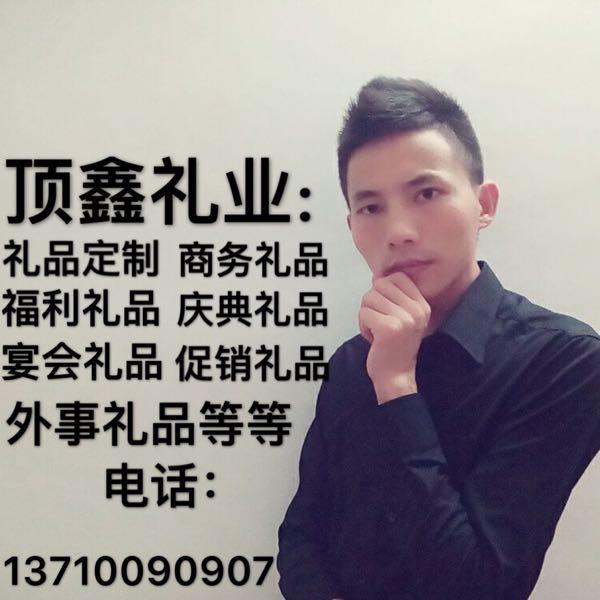 张启龙 最新采购和商业信息