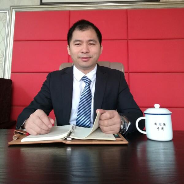 胡总保 最新采购和商业信息