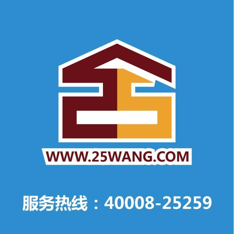 三亚旭阳置地房地产顾问有限公司 最新采购和商业信息