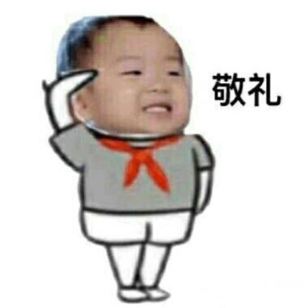 来自陈丽娜发布的招商投资信息:... - 玉林市中鼎商业经营有限公司