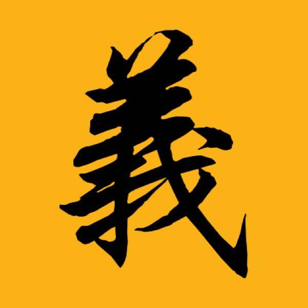 温祥宇 最新采购和商业信息