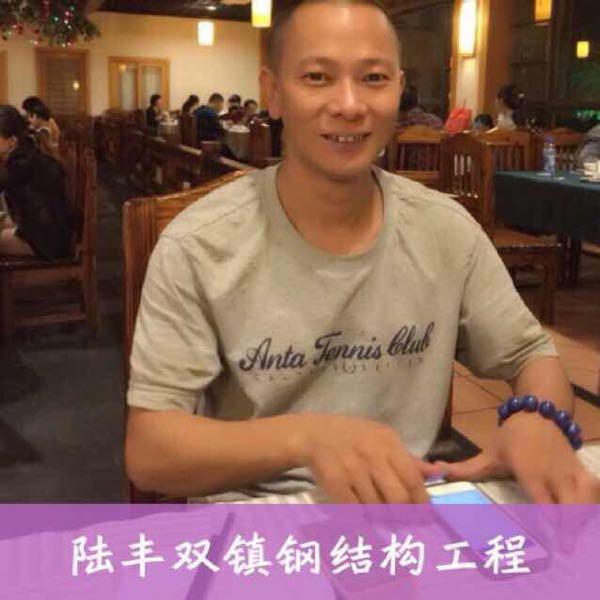 陈永镇 最新采购和商业信息