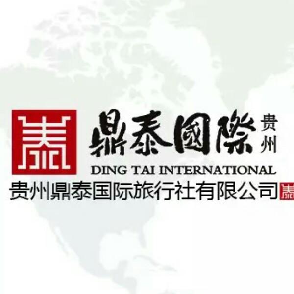 刘富 最新采购和商业信息